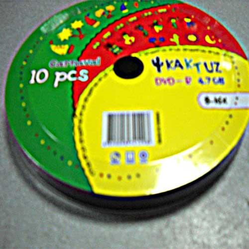 Фото нетДиск Kaktuz 4.7Gb - 8-16x (bulk 10) DVD-R