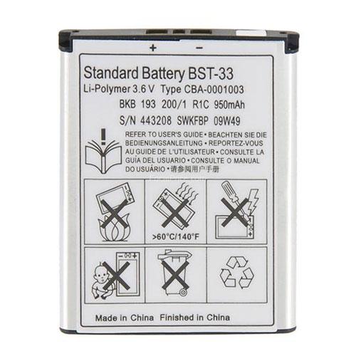 Фото нетАккумулятор для мобильного телефона Sony Ericsson BST-33