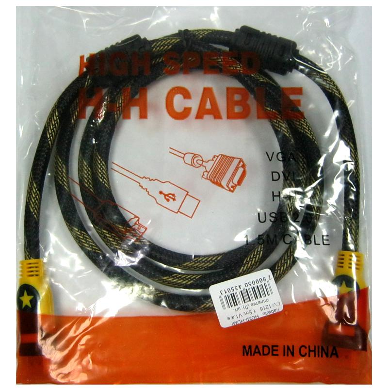 Кабель HDMI-HDMI 1,5m; V1.4 в оплетке