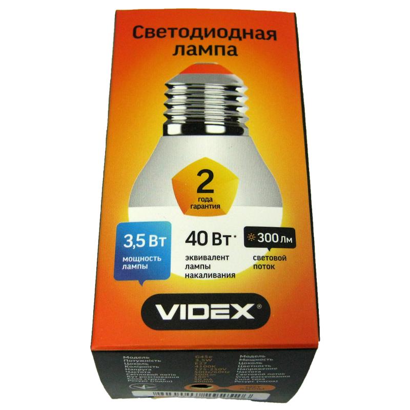 Лампочка светодиодная Videx G45е 3,5W E27 4100K (VL-G45е-35274)