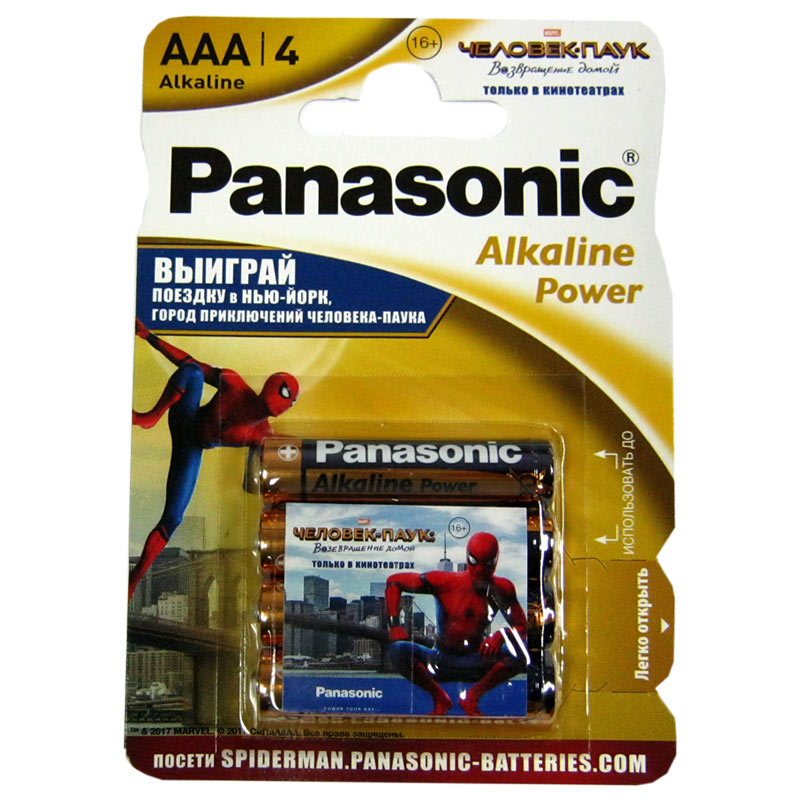 Фото нетБатарейка LR03 Panasonic Power blister (по 4шт)
