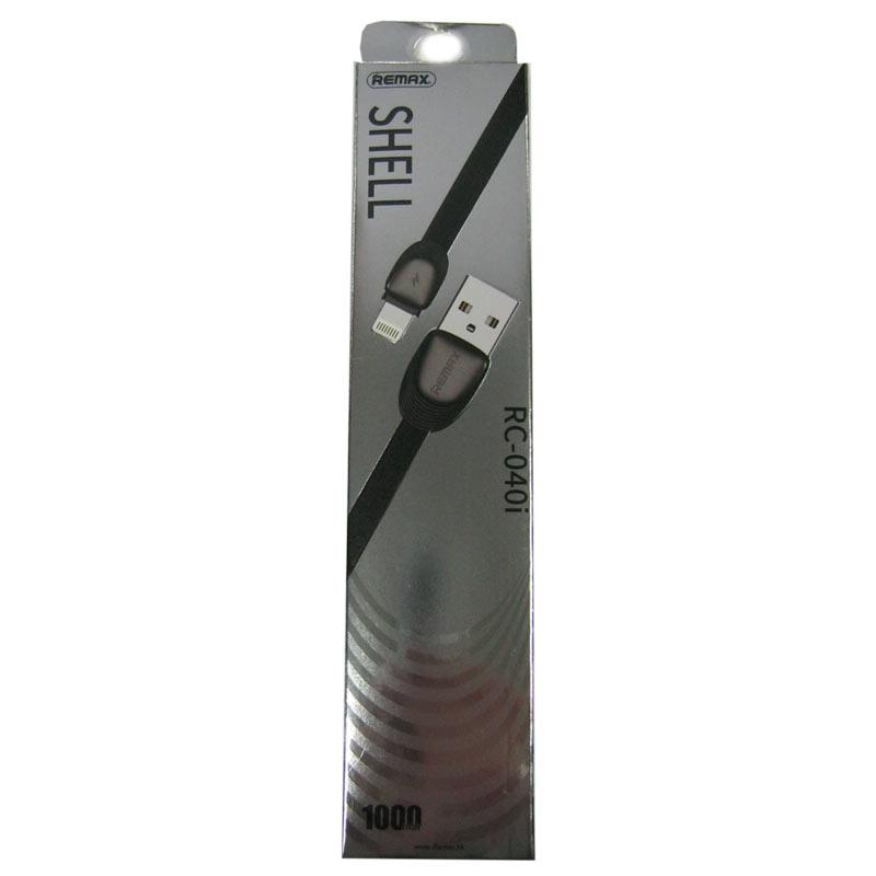 Фото нетКабель для iPhone 5/6/7 REMAX RC-040i SHELL Fast 1,0м (в коробке)
