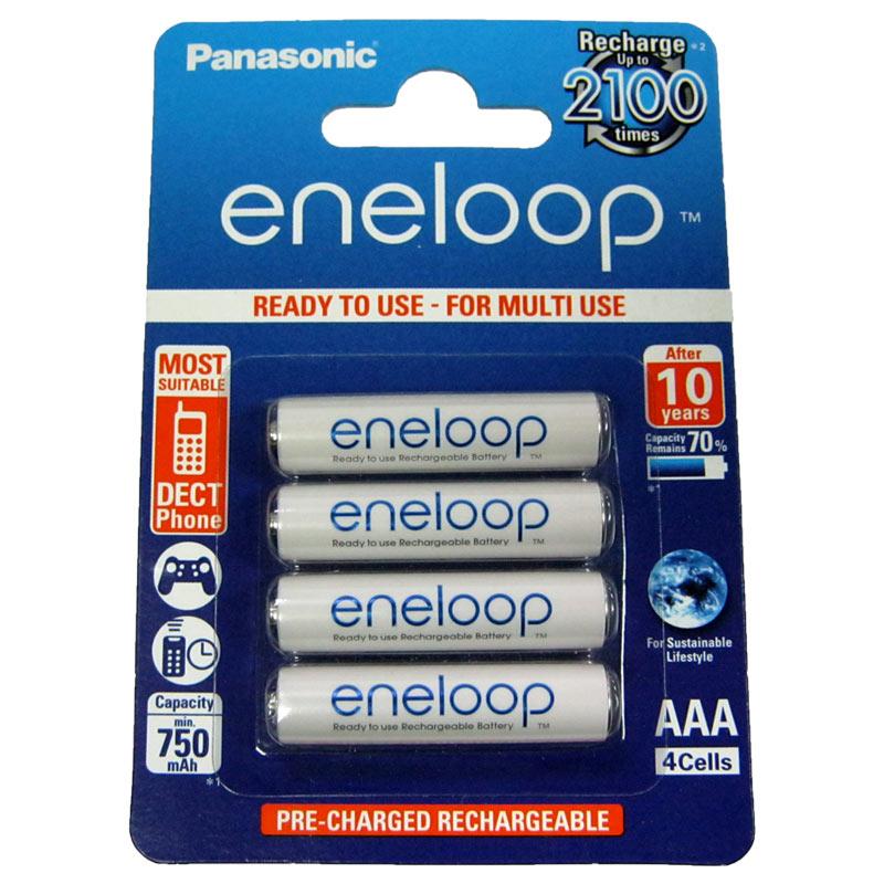 Аккумулятор R03 Panasonic Eneloop 750mAh NiMH по 4шт (предзаряженный!!!)
