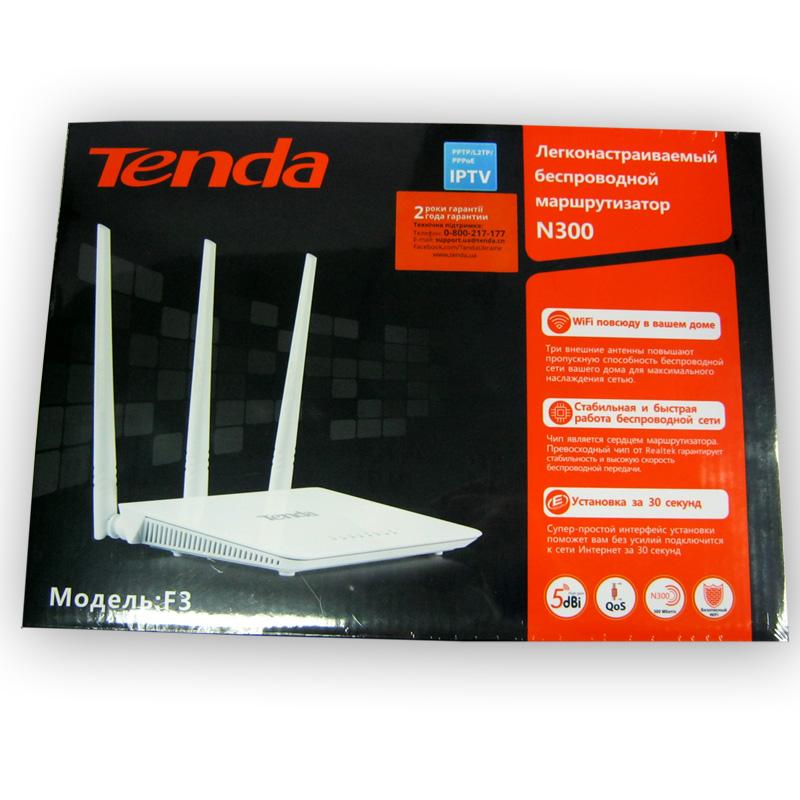 Беспроводный маршрутизатор TENDA F300 300Mbps ;2-антенны;Wireless N Router