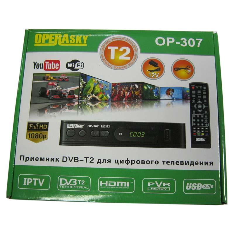 Тюнер DVB-T2 OPERAsky OP-307(гар.30дней)(USB 2.0,дополнительно IPTV;YouTube;WiFi)(34 канала прием)