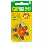 батарейки для слуховых аппаратов