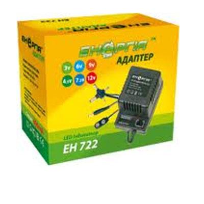 adapter-pitaniya-energiya-en-722-3-12v-800-ma