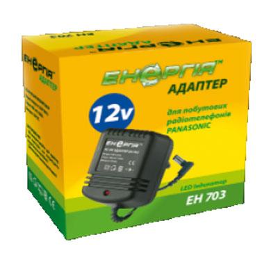 adapter-pitaniya-energiya-en-703-12v-400-ma