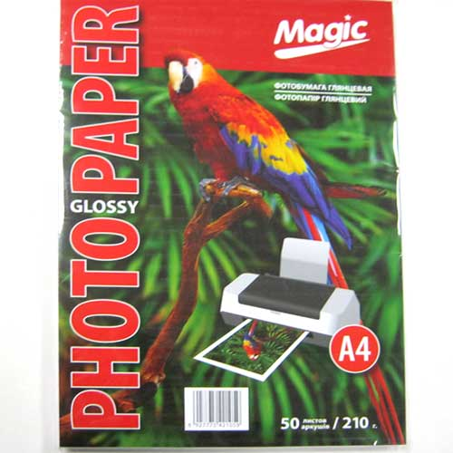Фотобумага Magic A4 Glossy Photo Paper 50л 210г/м2 глянец