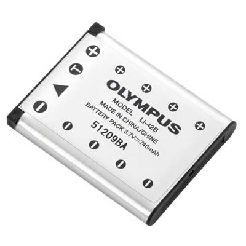 akkumulyator-dlya-fotoapparatov-li-40b-li-42b-d-li63-np-45-en-el10-1250mah