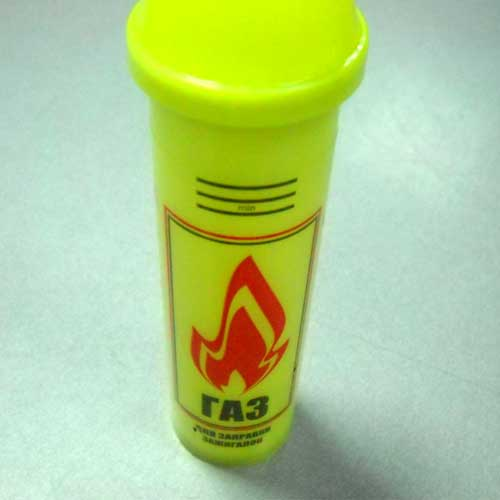 Газ Сумы желтый 90ml