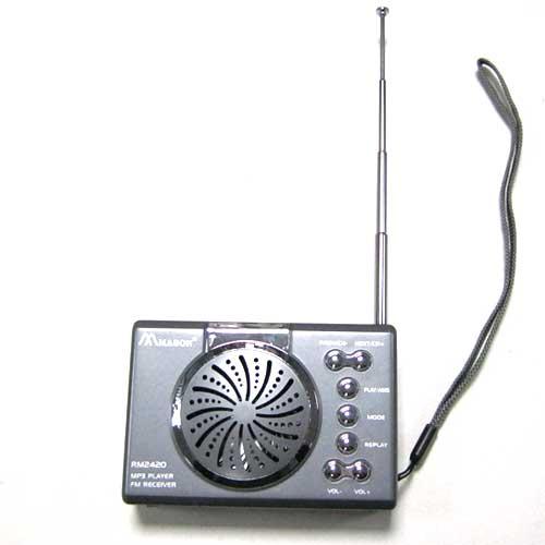 Портативная колонка Mason RM2420(Распродажа!!!)(сеть.USB; microSD)