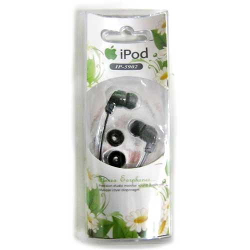 Наушники (Китай) iPod IP-5902 вакуумные