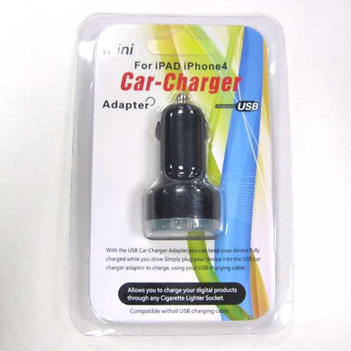 avtomobil-noe-zaryadnoe-ustroystvo-od-car-charger-c-2--usb-portami-1a-2-1a