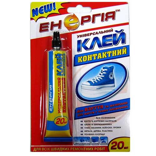 Клей Энергия A-019 обувной 20g(Распродажа)