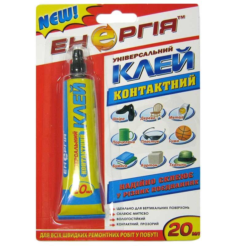 Клей Энергия A-018 универсальный 20g(Распродажа)