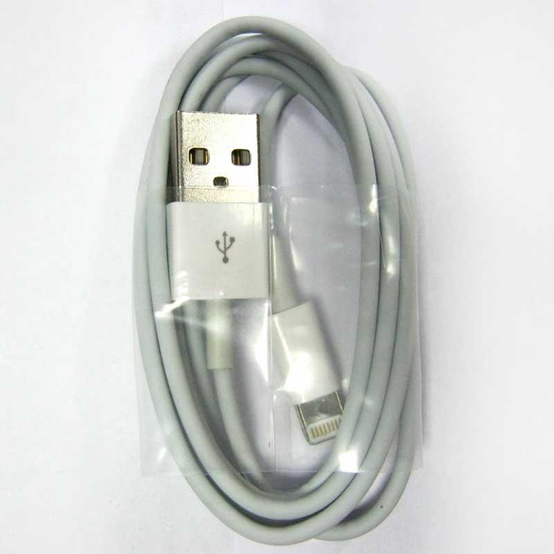 Кабель Lighting-USB Apple original (в коробке)