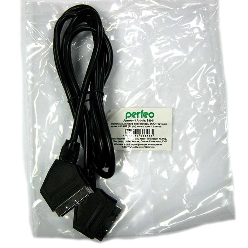Кабель SCART SCART Perfeo 2,0m (art S8001)