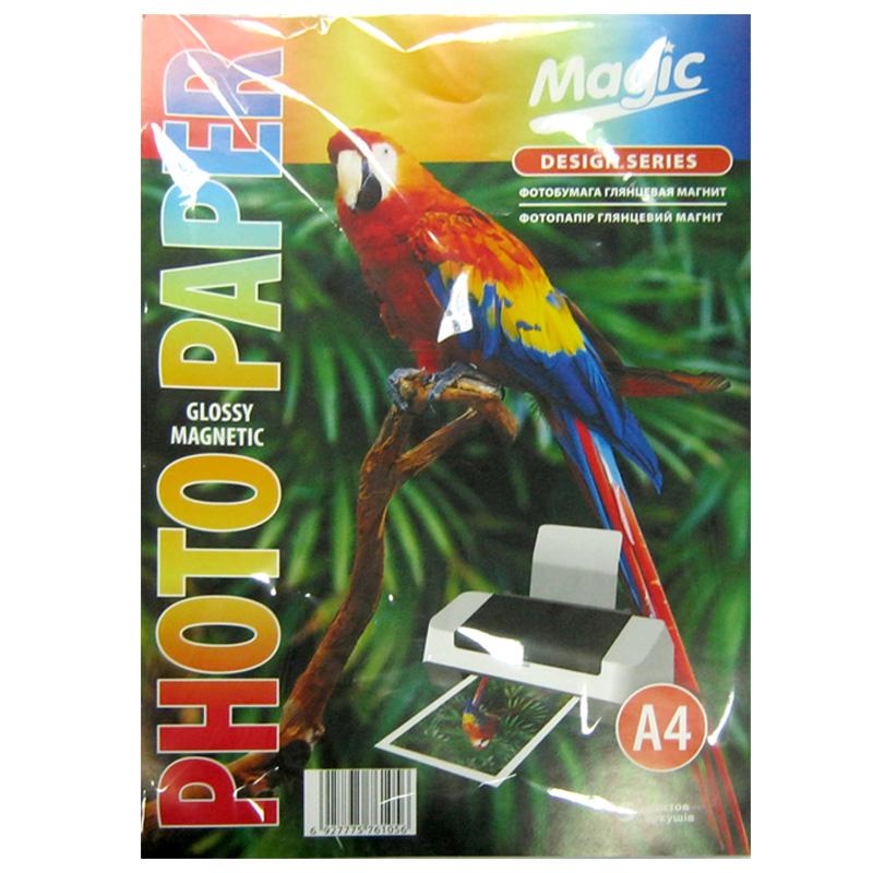 Фотобумага Magic A4 Магнит глянец (5листов) 610г/м2