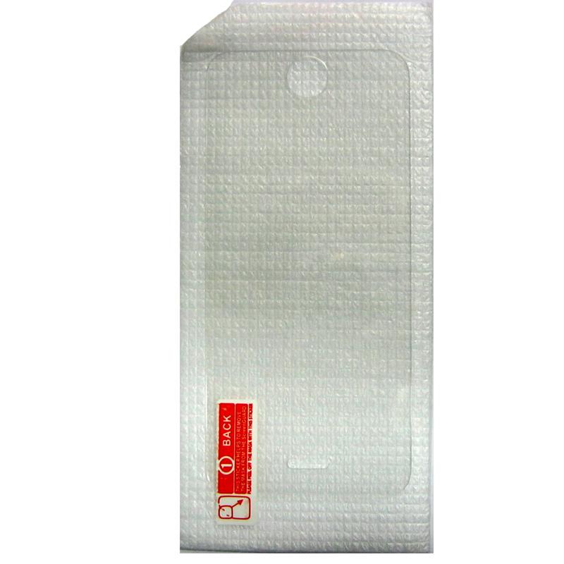 zaschitnoe-steklo-perednee-optima-dlya-ekranov-iphone5-5s