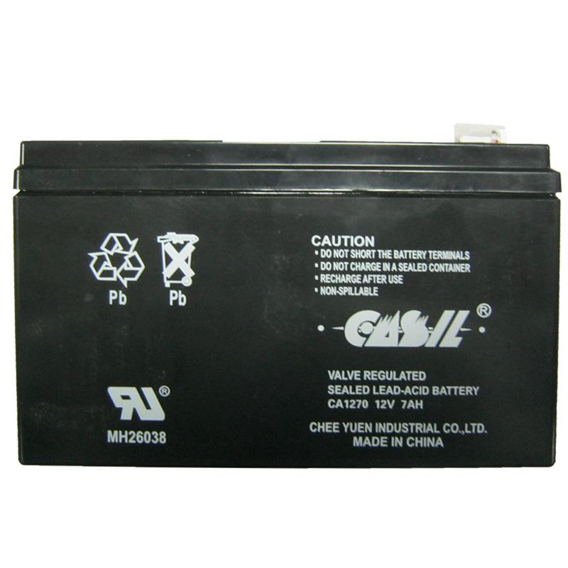 akkumulyator-svincovo-kislotnyy-casil-ca1270-12-7-12v-7-0ah-151x65x95