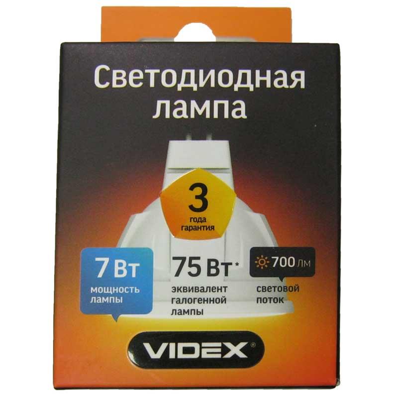 lampochka-svetodiodnaya-videx-mr16-7w-gu5-3-4100k-vl-mr16-07534