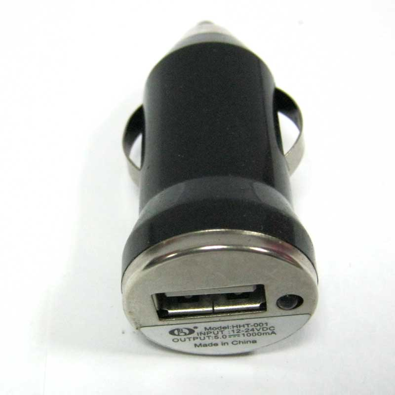 avtomobil-noe-zaryadnoe-ustroystvo-od-car-charger-c-1--usb-portom-1a-rasprodazha