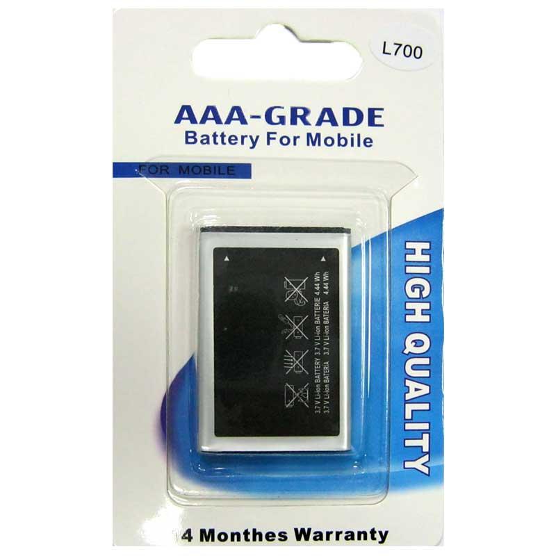 akkumulyator-dlya-mobil-nogo-telefona-samsung-s3650-l700