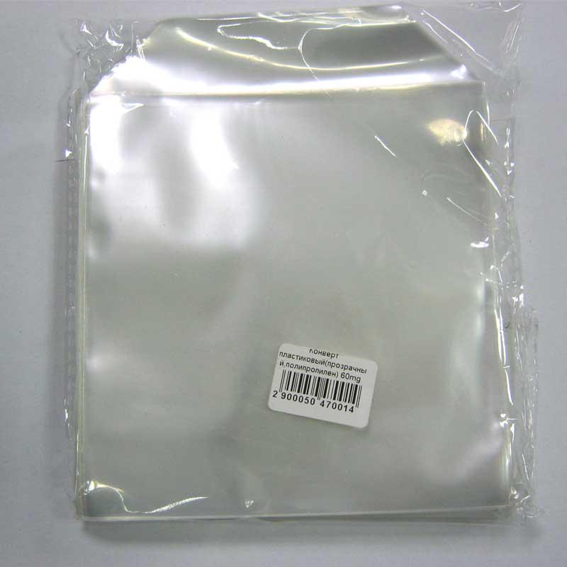 konvert-plastikovyy-prozrachnyy-polipropilen-60mg-dlya-cd-dvd-v-up-100sht