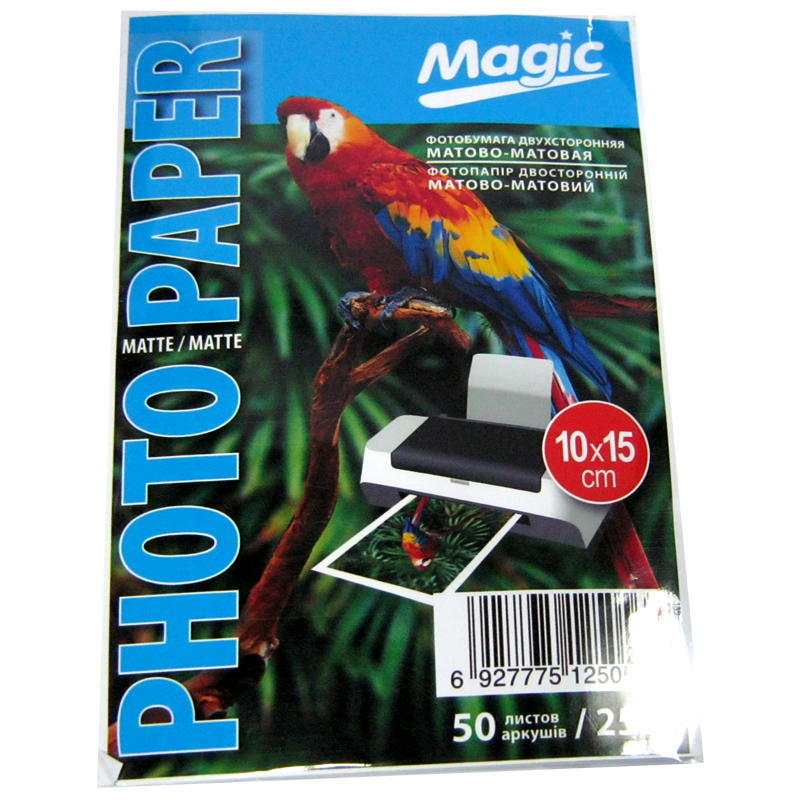 Фотобумага Magic A6 double Matte/Matte Photo Paper 50л 250г/м2 (10х15)