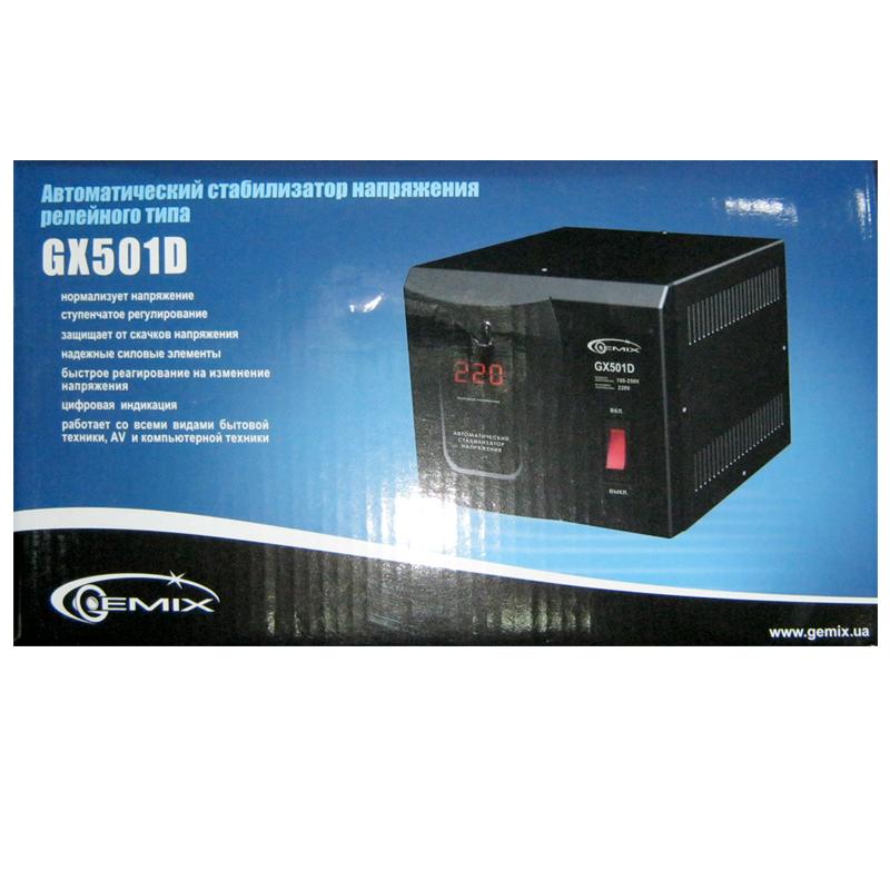 Стабилизатор Gemix GX-501D (350W);цифровой,m=1,5кг(150x130x200mm)