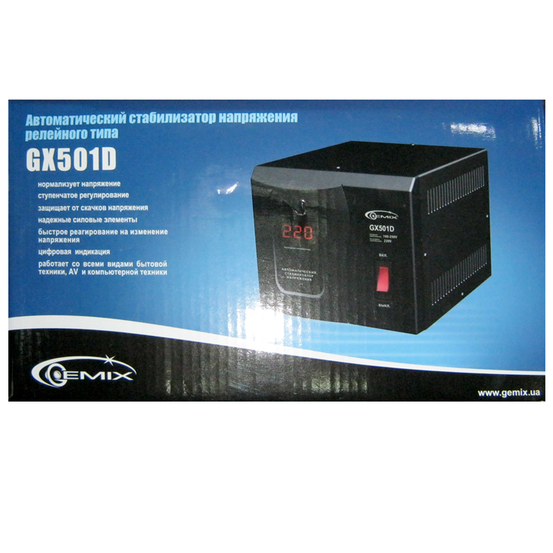 stabilizator-gemix-gx-501d-350w-cifrovoy-m-1-5kg-150x130x200mm