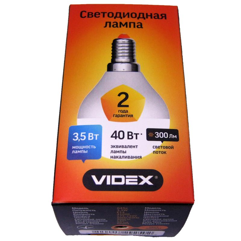 lampochka-svetodiodnaya-videx-g45e-3-5w-e14-4100k-vl-g45e-35144