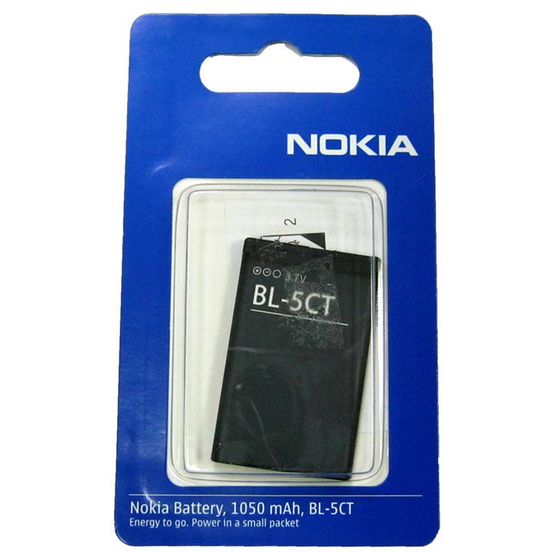 Аккумулятор для мобильного телефона Nokia BL-5CT(Original)