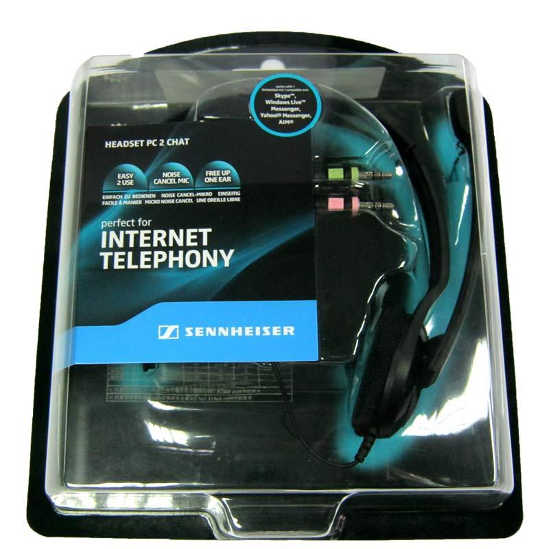 naushniki-s-mikrofonom-sennheiser-headset-pc-2-chat-rasprodazha