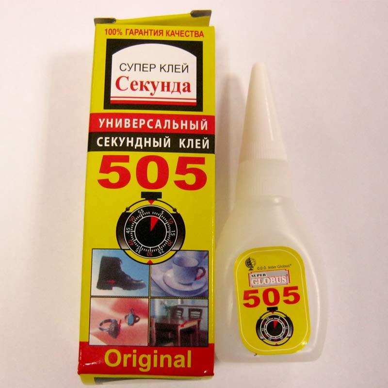 kley-cuper-505-20ml-turciya