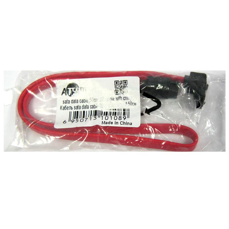 kabel-interfeysa-atcom-sata-data-cable-50sm-uglovoy-90-s-zastezhkoy