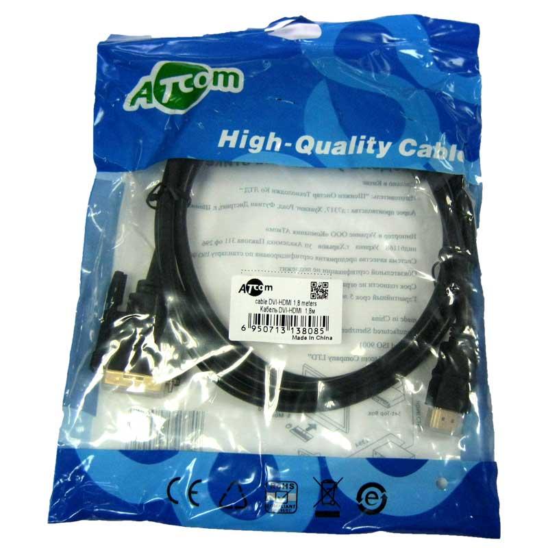 Кабель HDMI-DVI (24+1) ATcom 1.8m