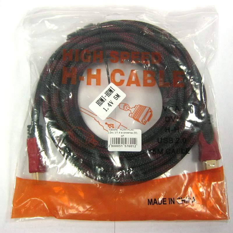 Кабель HDMI-HDMI 5,0m; V1.4 в оплетке