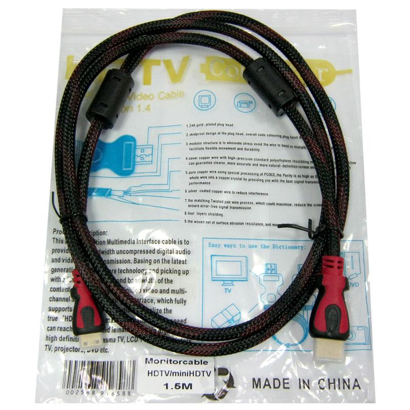 Кабель HDMI-miniHDMI 1,5m; V1.4 в оплетке