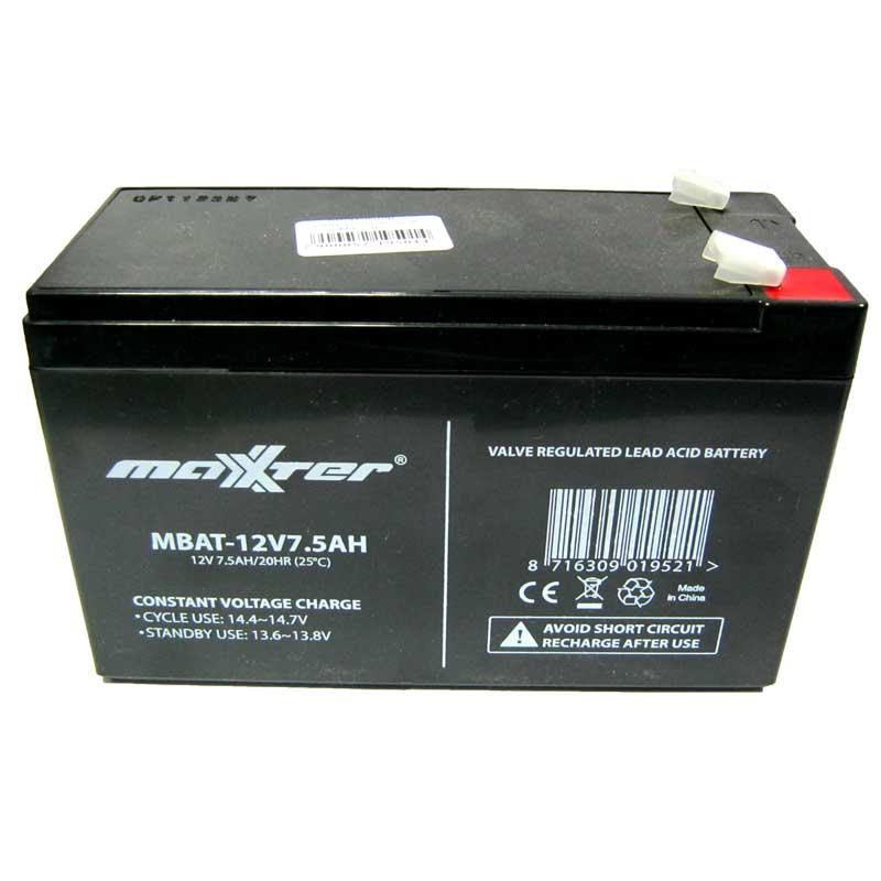 akkumulyator-svincovo-kislotnyy-maxxter-mbat-12v7-5ah-12v-7-5ah-akciya