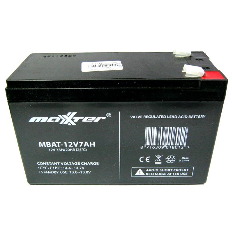 akkumulyator-svincovo-kislotnyy-maxxter-mbat-12v7ah-12v-7-0ah-akciya