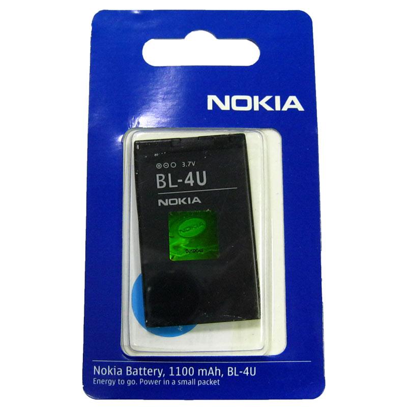 Аккумулятор для мобильного телефона Nokia BL-4U(Original)