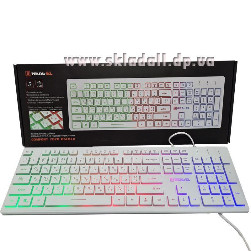 klaviatura-real-el-comfort-7070-white-s-podsvetkoy-usb