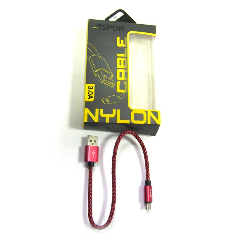 Кабель Aspor A162 Nylon 3.0A USB-Type-C 0,3m