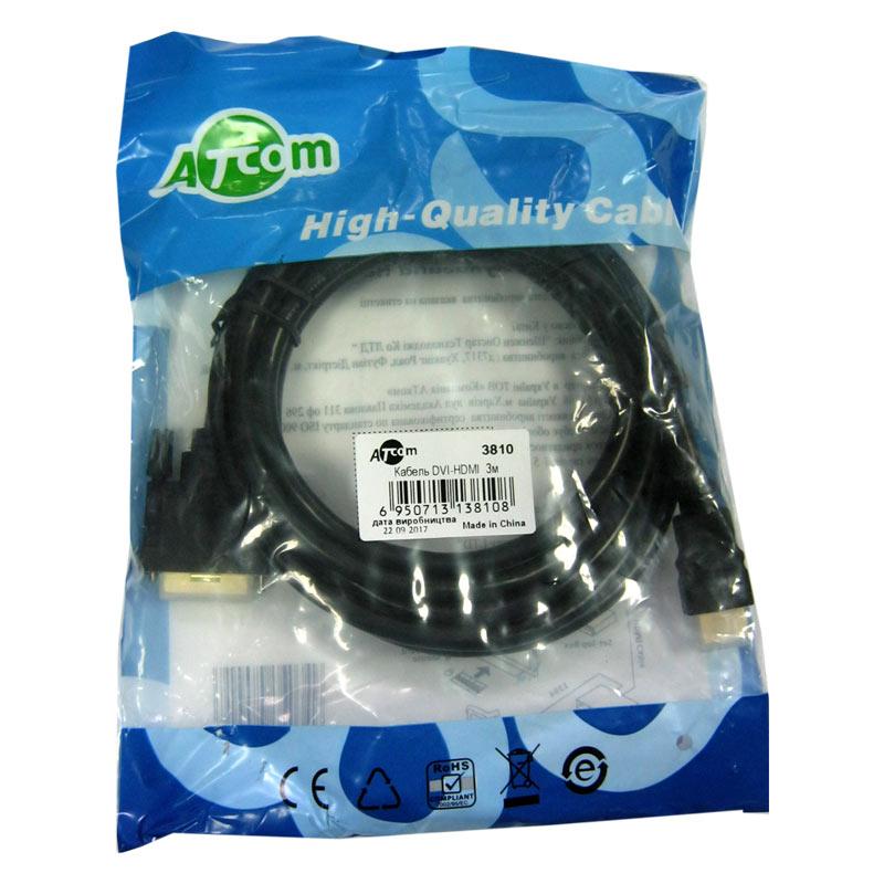 Кабель HDMI-DVI (24+1) ATcom 3,0m