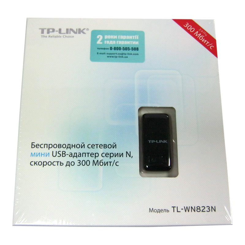 Беспроводный адаптер TP-Link TL-WN823N 300M Wireless USB adapter