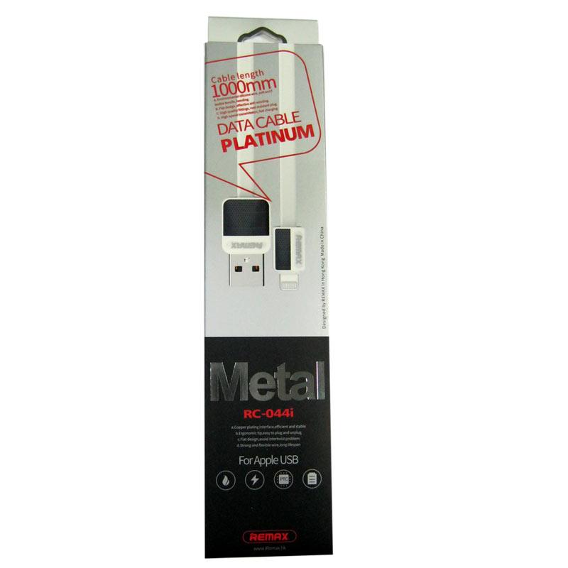 Кабель Lighting-USB REMAX Platinum RC-044i 1,0м (в коробке белый)