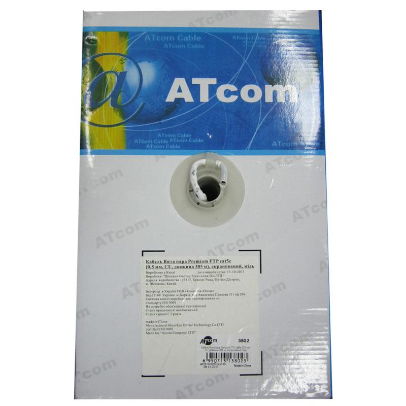 kabel-dlya-komp-yuternyh-setey-atcom-premium-utp-cat5e-med-4-2-0-5mm-za-1metr
