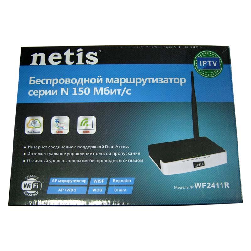 Беспроводный маршрутизатор Netis WF2411R 150Mbps IPTV(Супер цена!!!) Wireless Lite N Router